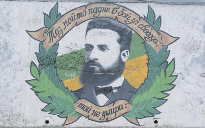 6 януари – 171 години от рождението на Христо Ботев!