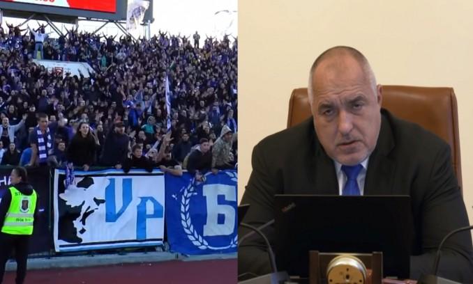 НКП на Левски обяви кои фенове ще бъдат на срещата с Бойко Борисов