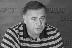 Почина Павел Панов