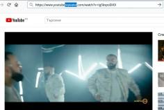 За всички меломани: Как песента ни в youtube да се повтаря
