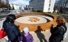 В Словения откриха паметник на Биткойн