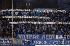 Сектор Б изригна: Справедливост за д-р Димитров