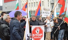 """Движение """"Възраждане"""" протестира срещу визитата на Ердоган"""