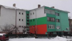 Оцветиха в цветовете на трибагреника кооперация във Видин