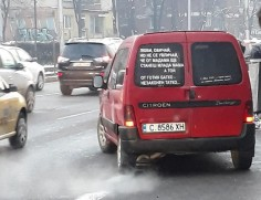 Няма да повярвате на какво може да се натъкнете по улиците на София