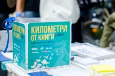 Даряваме детски книги на Южния плаж във Варна