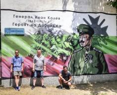 """В Силистра рисуват """"Героите на България"""", първият е ген. Иван Колев"""