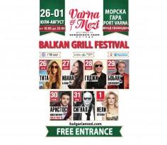 """Фестивалът """"Варна мези"""" стартира от днес на Морска гара"""