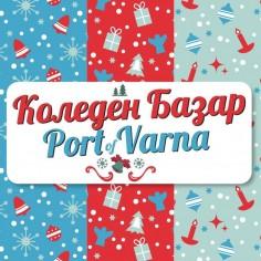 От 6-и декември стартира коледен базар на Морска Гара
