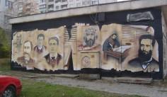 Грозно! Заличиха рисунки на български герои от трафопост