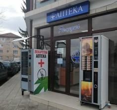 """До дни първата вендинг машина за лекарства ще """"продава"""" в Севлиево"""