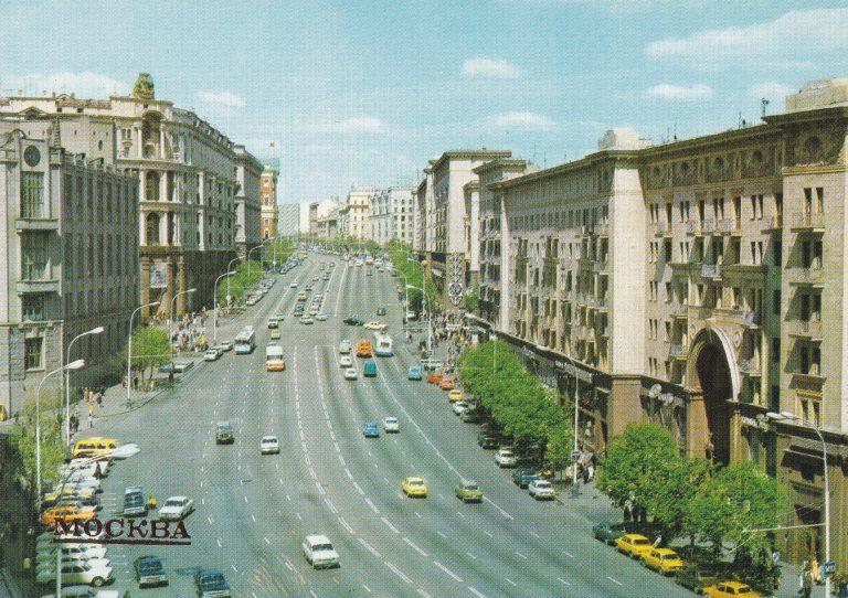 Разходка в миналото: Москва през 1983-та