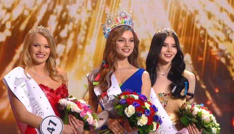 18-годишната Юлия Полячихина е новата Мис Русия 2018