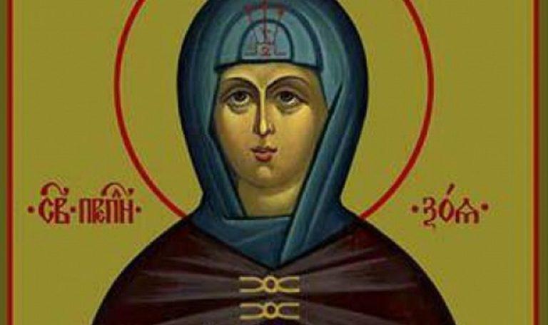 Почитаме Свети Евлоги и Света Зоя