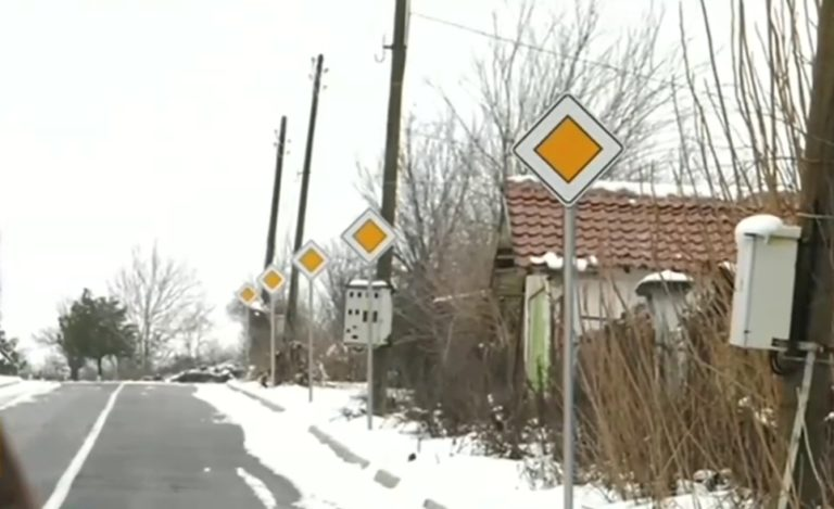 Абсурдно: Монтираха 9 еднакви пътни знака на 300-метрова улица