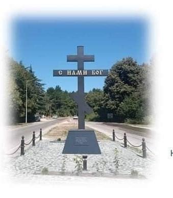 Село Звездица празнува Кръстовден