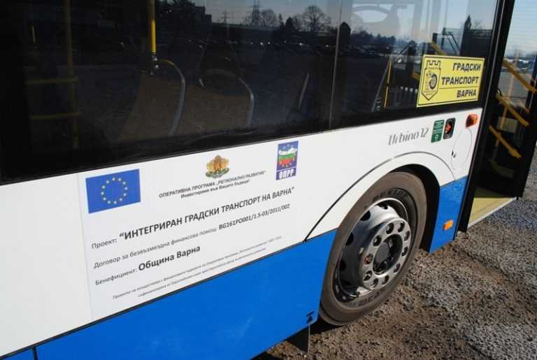 """Променят маршрути на три автобусни линии заради ремонти в """"Кайсиева градина"""""""